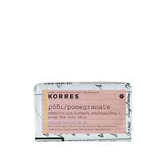 KORRES Мыло для жирной кожи Гранат 125 г