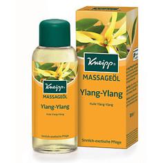 KNEIPP Масло для тела массажное с иланг-иланг 100 мл