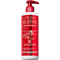 """ELSEVE Деликатный шампунь-уход 3в1 для волос """"Elseve Low shampoo, Эксперт Цвета"""", для окрашенных и ломких волос 400 мл"""