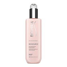 BIOTHERM Молочко для снятия макияжа для сухого типа кожи Biosource 200 мл