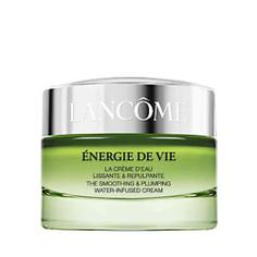 LANCOME Крем для лица увлажняющий с ультрасвежей текстурой Energie De Vie 50 мл