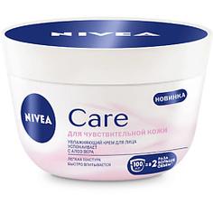 NIVEA Крем для лица для чувствительной кожи CARE 100 мл