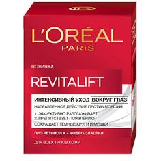 L`OREAL Крем вокруг глаз Revitalift 15 мл LOreal Paris