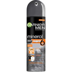 "GARNIER Дезодорант-антиперспирант спрей ""Mineral, Защита 6, Очищающая Моринга"", без спирта, защита 72 часа, мужской 150 мл"