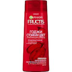 """GARNIER Шампунь для волос """"Фруктис, Стойкий цвет"""", укрепляющий, для окрашенных или мелированных волос, с Маслом Льна и Ягодами Асаи 400 мл"""