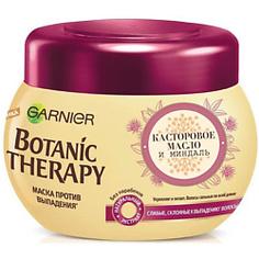 """GARNIER Маска для волос """"Botanic Therapy, Касторовое масло и миндаль"""" для ослабленных волос, склонных к выпадению 300 мл"""