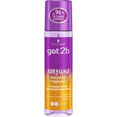 GOT2B Стайлинг-спрей для волос Ловушка 200 мл