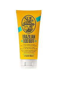 Скраб для тела brazilian bod buff smoothing scrub n mask - Sol de Janeiro