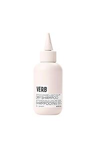 Сухой шампунь dry shampoo - VERB