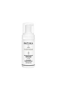 Очищающий гель cleansing perfection oil - Patyka