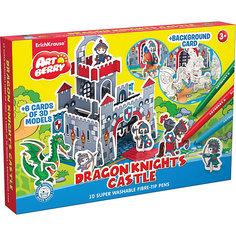 """3D Раскраска """"Замок рыцарей Дракона"""", Artberry Erich Krause"""
