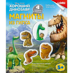 """Магниты из гипса """"Хороший динозавр"""", Disney Lori"""
