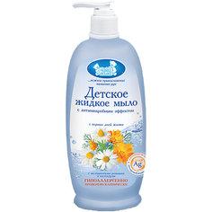 Жидкое антимикробное мыло 250 мл, Наша Мама