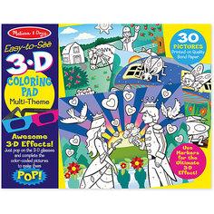 Раскраска для девочек с 3D очками Melissa & Doug