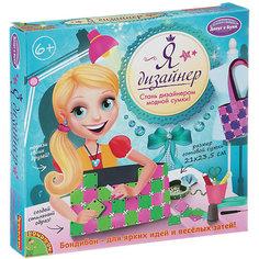 Сделай сумку из пластина 21*23,5 см (розово-салатовая) Bondibon