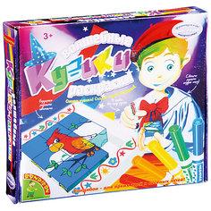 Волшебные Кубики-раскраски, Bondibon