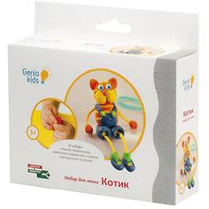 """Набор для детского творчества """"Котик"""" Genio Kids"""