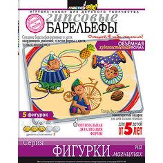 "Набор ""Фигурки на магнитах ""Обезьянки"" Centrum"