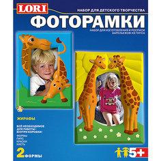Фоторамки из гипса  «Жирафы» Lori