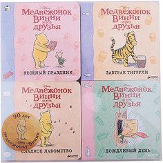 Комплект из четырёх книг, Медвежонок Винни и его друзья Clever