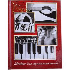 """Дневник для музыкальной школы """"Инструменты"""", А5 Феникс"""
