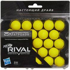 25 шариков для бластеров Райвал, NERF Hasbro