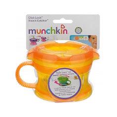 Контейнер для сухих смесей LATCH , Munchkin