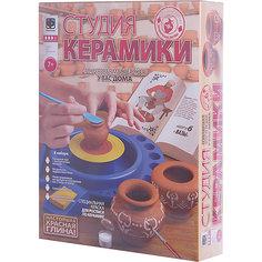 Вазы. Студия керамики. Фантазер