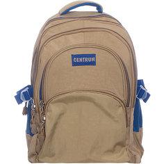 Рюкзак школьный подростковый Centrum