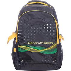 Рюкзак школьный молодежный Sport Centrum