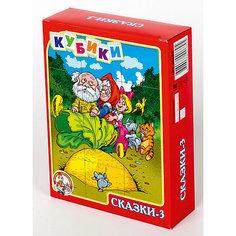 """Кубики """"Сказки-3"""" (без обклейки) 12 шт Десятое королевство"""