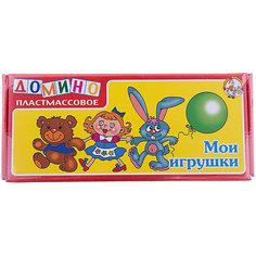 """Домино пластмассовое """"Мои игрушки"""" Десятое королевство"""