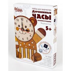 Набор для творчества. Деревянные часы своими руками. Медвежонок Десятое королевство