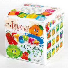 """Кубики """"Овощи и фрукты"""" (без обклейки) 8 шт. Десятое королевство"""