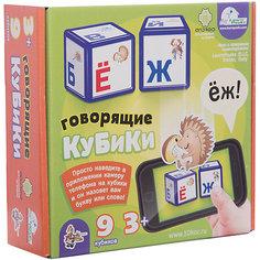 """Выдувка. Кубики говорящие """"Алфавит"""" 9 эл (8 см) Десятое королевство"""