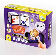"""Кубики  говорящие """"Алфавит"""" (без обклейки) 12 шт Десятое королевство"""
