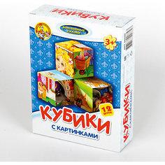 """Кубики с картинками """"Волшебные сказки"""" (без обклейки) 12 шт Десятое королевство"""