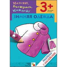купить детская одежда в интернет магазине Lookbuck страница 25