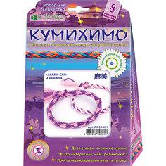 """Набор для изготовления двух браслетов Кумихимо """"Асами-Сан"""", пряжа Клевер"""