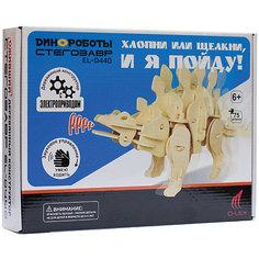 Деревянный конструктор Стегозавр, звуковой контроль для движения D Lex