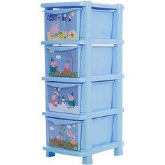 """Комод для детской комнаты Little Angel """"Свинка Пеппа"""", 4 ящика (голубой)"""