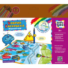 Коврик- многоразовая раскраска Морской мир Kribly Boo