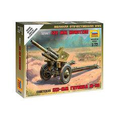 Сборная модель  Советская 122-мм гаубица М-30 Звезда