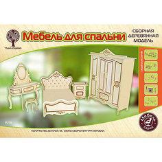 """Модель сборная """"Мебель для куклы"""" Чудо-Дерево"""