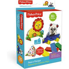 "Fisher Price. Набор  3D-лепка ""Лев и Панда"", 2 фигурки, пластилин 6цв, стека арт 03256 Origami"