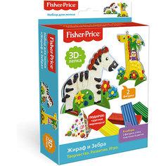 "Fisher Price. Набор 3D-лепка ""Жираф и Зебра"", 2 фигурки, пластилин 6цв, стека арт 03255 Origami"