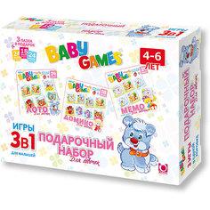 Для Малышей.Набор Подарочный.3в1.Лото,мемо,домино+3Пазл Мини.коробка с ручкой.Для девочек.00279 Origami