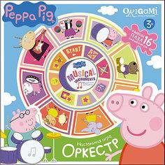 "Карусель-лото ""Оркестр"" + пазл 16 деталей, Свинка Пеппа, Origami"