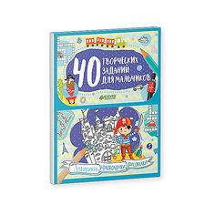 40 творческих заданий для мальчиков, Лабиринты, головоломки и рисовалки Clever