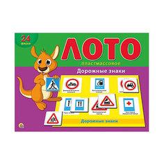 """Настольная игра Рыжий кот """"Лото"""" Дорожные знаки, в коробке"""